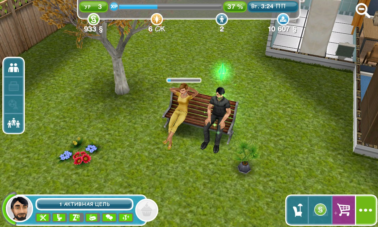 sims online free download windows