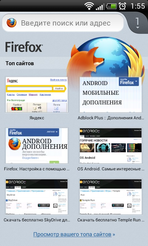 Free Firefox Rank Checker Personalization Android