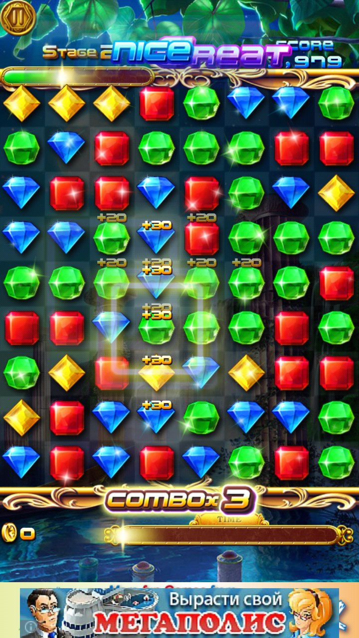 jewel puzzle games free
