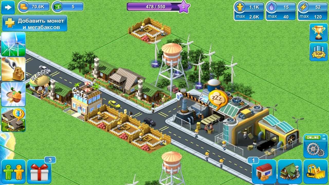 Megapolis Hack Tool V 21 Apk | earn to die 2013 hack cheat